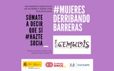 Proyecto CEMUDIS 2021